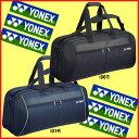 送料無料◆YONEX◆2017年8月中旬発売◆トーナメントバッグ〈テニス2本用〉 BAG1811W バッグ ヨネックス