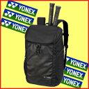 送料無料◆YONEX◆2017年9月中旬発売◆バックパック〈テニス2本用〉 BAG1858 バッグ ヨネックス