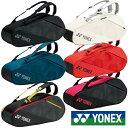 送料無料◆YONEX◆2019年9月上旬発売 ラケットバッグ6〈テニス6本用〉 BAG2012R バッグ ヨネックス