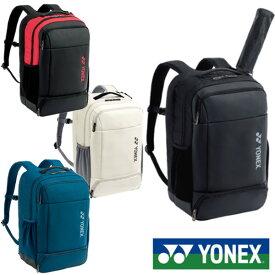 送料無料◆YONEX◆バックパックS〈テニス2本用〉 BAG2018S バッグ ヨネックス