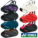 送料無料◆YONEX◆新色◆2020年8月上旬発売 ラケットバッグ6〈テニス6本用〉 BAG2012R バッグ ヨネックス