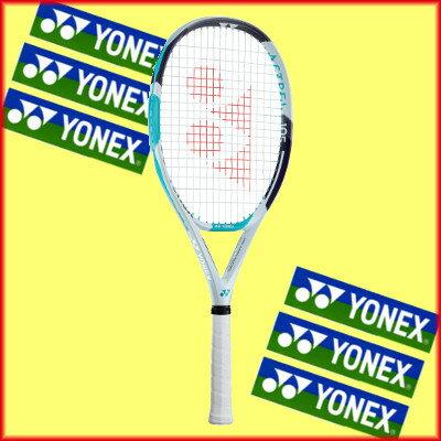 送料無料◆YONEX◆2017年3月中旬発売◆YONEX ASTREL 105 AST105 ヨネックス 硬式テニスラケット