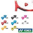 YONEX◆新色◆2020年3月下旬発売◆バイブレーションストッパー5( 2個入) AC165 ヨネックス 振動止め