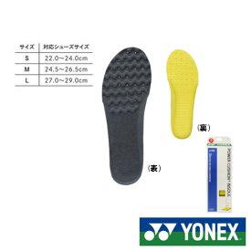 YONEX◆パワークッションプラスインソール AC195 ヨネックス シューズ インソール