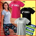 簡易配送可◆数量限定◆YONEX◆2017年1月下旬発売◆レディース Tシャツ 16275 テニス バドミントン ウェア ヨネックス