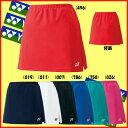 レターパック可◆YONEX◆新色◆2017年1月下旬発売◆レディース スカート(インナースパッツ付) 26006 テニス バドミントン ウェア ヨネックス