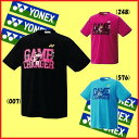在庫処分◆簡易配送可◆YONEX◆2017年4月発売◆YONEX ユニセックス ドライTシャツ 16306Y ヨネックス テニス バドミントン ウェア