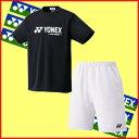 ◆送料無料◆当店限定セット◆選べるカラー◆YONEX Tシャツ ハーフパンツ 2点セット 16201 15048 ヨネックス