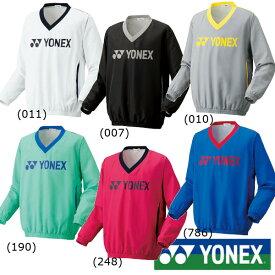 簡易配送可◆YONEX◆2017年1月下旬発売◆ユニセックス 裏地付Vブレーカー 32020 テニス バドミントン ウェア ヨネックス