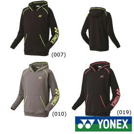YONEX◆2018年1月下旬発売◆ユニセックス スウェットパーカー(フィットスタイル) 32021 ヨネックス テニス バドミントン ウェア