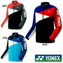 送料無料◆YONEX◆2019年1月下旬発売◆ユニセックス ニットウォームアップシャツ 52004 テニス バドミントン ウェア ヨネックス