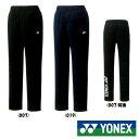 送料無料◆YONEX◆2019年1月下旬発売◆ユニセックス ニットウォームアップパンツ 62004 テニス バドミントン ウ…
