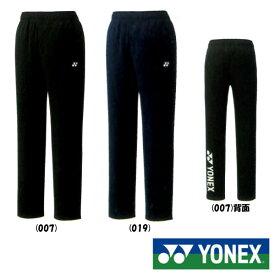 送料無料◆YONEX◆2019年1月下旬発売◆ユニセックス ニットウォームアップパンツ 62004 テニス バドミントン ウェア ヨネックス