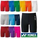 YONEX◆2019年8月下旬発売◆ユニセックス ハーフスパッツ STBF2015 テニス バドミントン アンダー ウェア  ヨ…
