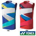 送料無料◆YONEX◆メンズ ゲームシャツ(ノースリーブ) 10310 テニス バドミントン ウェア ヨネックス