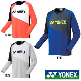 送料無料◆YONEX◆2019年8月下旬発売◆ライトトレーナー(フィットスタイル) 31034 ヨネックス テニス バドミントン ウェア