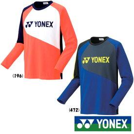 送料無料◆YONEX◆2019年8月下旬発売 ジュニア ライトトレーナー 31034J ヨネックス テニス バドミントン ウェア