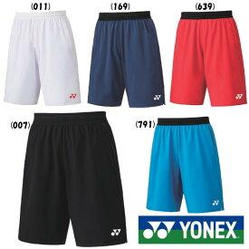 5%OFFクーポン対象◆送料無料◆YONEX◆ユニセックス ハーフパンツ 15085 テニス バドミントン ウェア ヨネックス