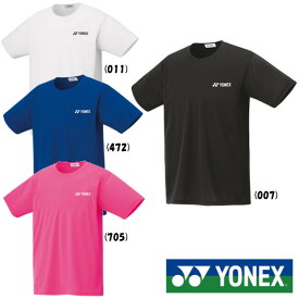 YONEX◆2020年1月下旬発売 ユニセックス  ドライTシャツ 16500 テニス バドミントン ウェア ヨネックス