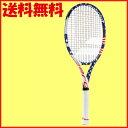 送料無料◆数量限定◆Babolat◆2016年7月下旬発売◆ピュアアエロ VS US BF101275 硬式テニスラケット バボラ