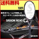 送料無料◆SRIXON◆2015年9月下旬発売◆REVO CZ 100S SR21512 硬式テニスラケット スリクソン