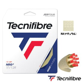 10%OFFクーポン対象◆送料無料◆Tecnifibre◆NRG2 1.24mm TFR211 テクニファイバー 硬式テニス ストリング