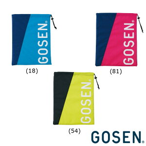 GOSEN◆2020年3月発売◆シューズケース Utility BA20USC UTILITY SERIES ゴーセン バッグ