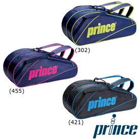 送料無料◆prince◆2019年2月発売◆ラケットバック(ラケット6本収納可) AT972 プリンス バッグ