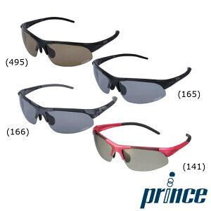 送料無料◆prince◆調整機能付き調光偏光サングラス PSU232 プリンス サングラス