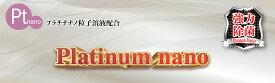 プラチナGOLD PRO 除菌スプレー 消臭除菌 非塩素系 アルコール不使用 肌にやさしく、安心安全の日本製高品質除菌スプレー!(50ml)