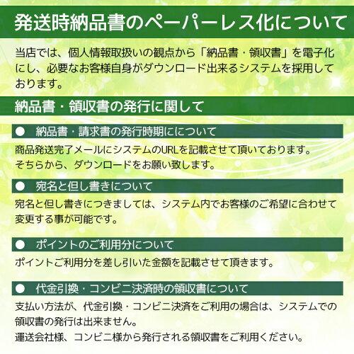 《最大10%OFF!クーポン配布中!》arrowsNXF-01Jアンティークレザー手帳型ケース