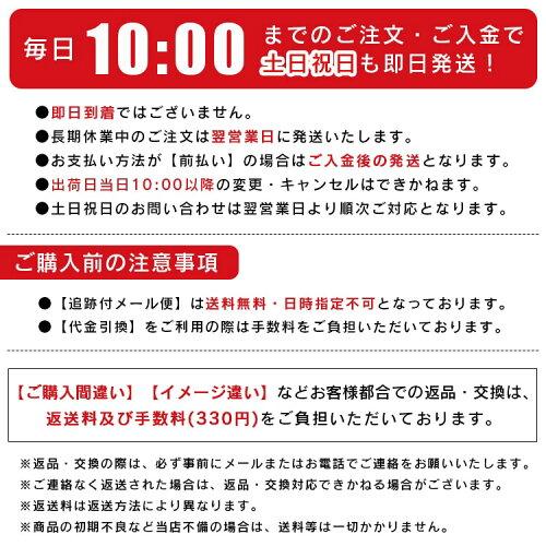 arrowsNXF-01Jアンティークレザー手帳型ケース