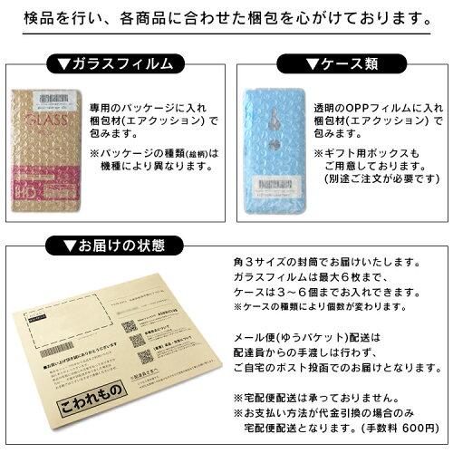 arrowsNXアンティークレザー手帳型ケースアローズNXF-01J