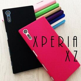 スマホケース Xperia XZs ケース エクスペリア XZs エクスペリア XZ Xperia XZs SO-03J SO-01J SOV35 SOV34 カバー