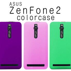 スマホケース Zenfone 2 ケース ゼンフォン2 ZE551ML カバー
