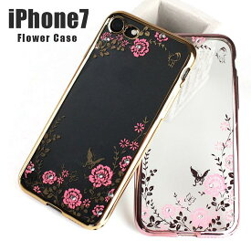 スマホケース iPhone8 ケース アイフォン8 / アイフォン7 カバー