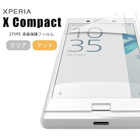 液晶保護フィルム Xperia X Compact フィルム 保護フィルム エクスペリア X コンパクト SO-02J シート