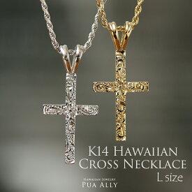 【K14 クロス ネックレス L 】手彫り 十字架 男性 プレゼント メンズ ペンダント ロープチェーン ハワイアンジュエリー ハワジュ Hawaiian jewelry Puaally プアアリ 楽ギフ_包装