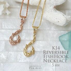 【K14リバーシブルフィッシュフックネックレス S 】ハワイアンジュエリー Puaally 手彫り 14金 ペア メンズレディース