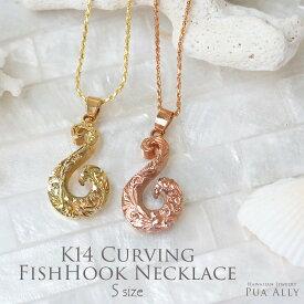 【K14 カービング フィッシュフック ネックレス 手彫り S】ハワイアンジュエリー Puaally 14金 手彫り ペア メンズレディース