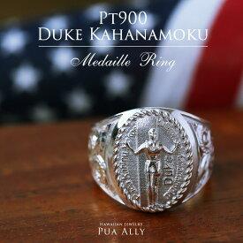 【Pt900 ハワイアン デュークカハナモク リング 】ハワイアンジュエリー ハワジュ Hawaiian jewelry Puaally プアアリ 手彫り 指輪 プラチナ サーファー サーフィン プレゼント メンズ サーフ 海 ペアリング ピンキーリング