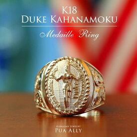 【K18 ハワイアン デュークカハナモク リング 】ハワイアンジュエリー ハワジュ Hawaiian jewelry Puaally プアアリ 手彫り 指輪 18金 サーファー サーフィン プレゼント メンズ サーフ 海 ペアリング ピンキーリング