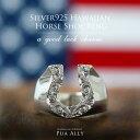 【SV925 ハワイアン ホースシューリング 馬蹄】ハワイアンジュエリー ハワジュ Hawaiian jewelry Puaally プアアリ 手…
