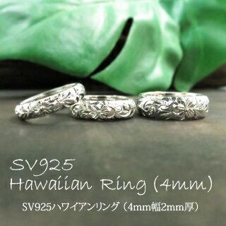 【SV ハワイアン リング バレル 4mm幅 2mm厚】手彫り 鍛造 指輪 シルバー リング オーダーメイド ハワイアンジュエリー ハワジュ Hawaiian jewelry Puaally プアアリ オーダーメイド