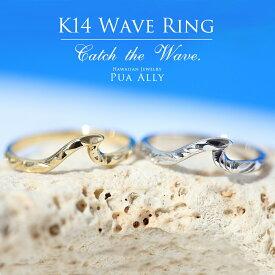 【K14 ハワイアンウェーブ (波) リング 手彫り】ハワイアンジュエリー ハワジュ Hawaiian jewelry Puaally プアアリ 14金 イエローゴールド レディース メンズ ペア サーフ 海 指輪 華奢 プレゼント 女性 男性 楽ギフ_包装