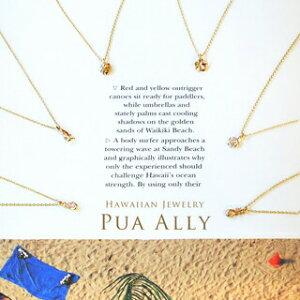 ネックレス 女性【K10 ハワイアン チャーム プチ ネックレス】 ハワイアンジュエリー ハワジュ Hawaiian jewelry チャーム クジラ プルメリア ホヌ パイナップル フィッシュフック 10金 ゴールド