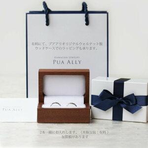 【K10ペアリングWG/YG/PG5mm幅1.5mm厚】ハワイアンジュエリーペア売りセット売り2本メンズレディースゴールド10金指輪手彫りプレゼント楽ギフ_包装