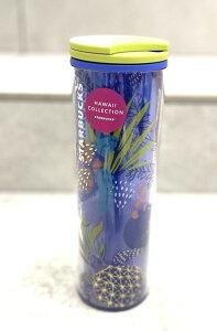 【Starbucks coffee HAWAII】【ハワイ限定】希少 スターバックス コーヒー ボトル タンブラー 473ml ホヌ ボトル リユーサブル 蓋つき水筒スタバ スタバ限定 ハワイ 南国 HAWAII ギフト プレゼント
