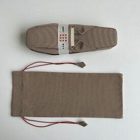 【送料無料】KINU HAKI みじん縞S〜Mサイズ 携帯用ケース付きセット