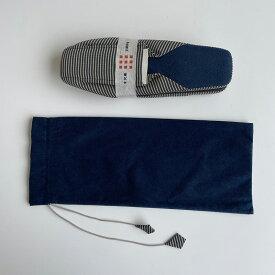 【送料無料】KINU HAKI 桂上仕舞S〜Mサイズ 携帯用ケース付きセット